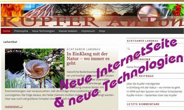 Kupfer-Anton im neuen Design